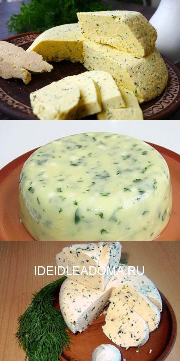 Домашний сыр — в миллион раз вкуснее, натуральнее и дешевле полезнее магазинного