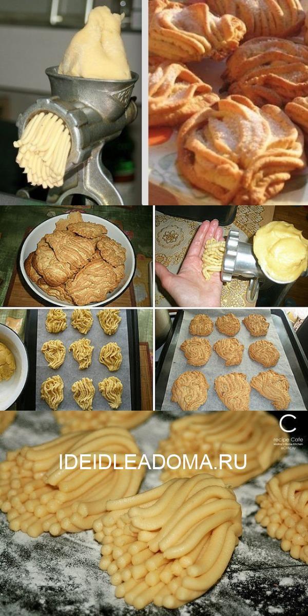 Печенье «Хризантемы» делаю каждые выходные — улетает горячим