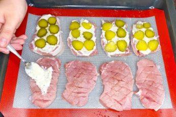 Делаю на мясе надрезы и отправляю в духовку. Вкуснее мяса я не пробовала 1