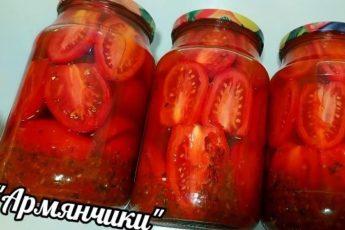 Рецепт обалденных маринованных помидоров «Армянчики». Уплетают за обе щеки 1
